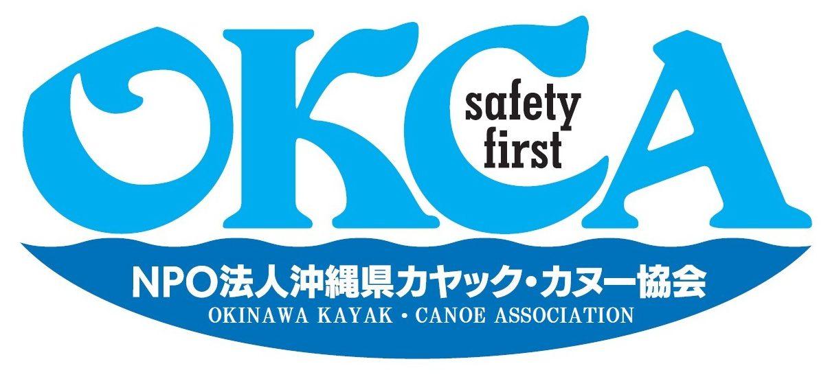 NPO法人沖縄県カヤック・カヌー協会